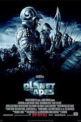 Planet of the Apes - DLP (Digital Projection) showtimes and tickets