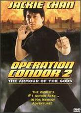 Armour of God II: Operation Condor showtimes and tickets