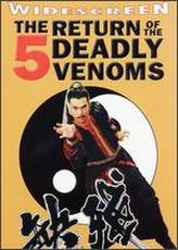 Return of the 5 Deadly Venoms showtimes and tickets