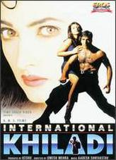 International Khiladi showtimes and tickets