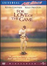 For Love of the Game showtimes and tickets