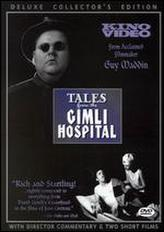 Tales From the Gimli Hospital showtimes and tickets