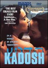 Kadosh showtimes and tickets