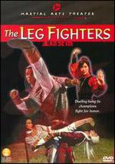 The Leg Fighters showtimes and tickets