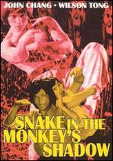 Snake in the Monkey's Shadow showtimes and tickets