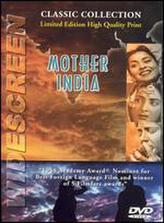 Mother India showtimes and tickets