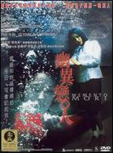 Memento Mori showtimes and tickets