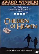 Children of Heaven showtimes and tickets