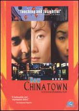Now Chinatown showtimes and tickets