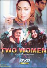Two Women (2000) showtimes and tickets