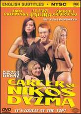 The Career of Nikos Dyzma showtimes and tickets