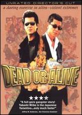Dead or Alive (2000) showtimes and tickets
