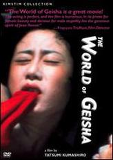 World of Geisha showtimes and tickets