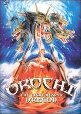 Orochi the Eight-Headed Dragon showtimes and tickets