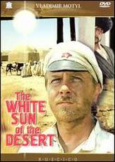 White Sun of the Desert showtimes and tickets