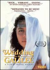 Wedding in Galilee showtimes and tickets