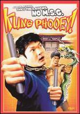 Kung Phooey! showtimes and tickets