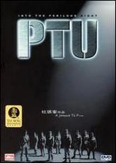 PTU showtimes and tickets