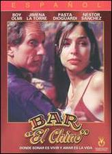 Bar, El Chino showtimes and tickets