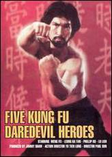 5 Kung Fu Daredevil Heroes showtimes and tickets