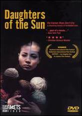 Daughters Of The Sun showtimes and tickets