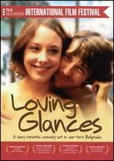 Loving Glances showtimes and tickets