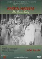 Afrita Hanoum: The Genie Girl showtimes and tickets