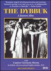 The Dybbuk showtimes and tickets