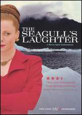 The Seagull's Laughter showtimes and tickets