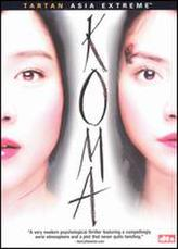 Koma showtimes and tickets