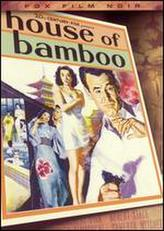 House of Bamboo showtimes and tickets