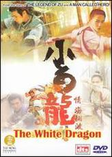 White Dragon showtimes and tickets