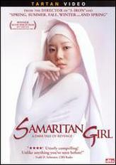 Samaritan Girl showtimes and tickets