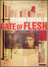 Gate of Flesh showtimes and tickets