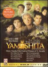 Yamashita: The Tiger's Treasure showtimes and tickets
