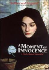 Moment Of Innocence showtimes and tickets