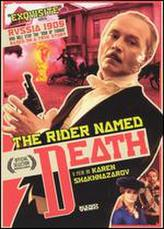 Rider Named Death showtimes and tickets