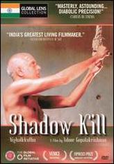 Shadow Kill showtimes and tickets