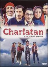 Charlatan showtimes and tickets