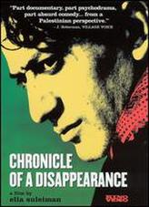 Chronicle of a Disappearance showtimes and tickets