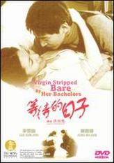 Virgin Stripped Bare by Her Bachelors showtimes and tickets
