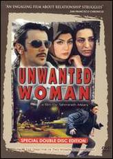 The Unwanted Woman (2005) showtimes and tickets