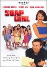 Soap Girl showtimes and tickets