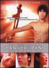 Shanghai Panic showtimes and tickets
