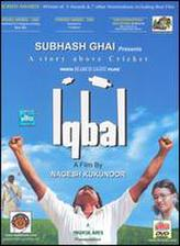 Iqbal showtimes and tickets