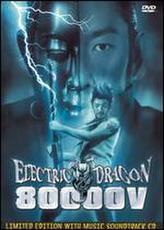 Electric Dragon 80,000 V showtimes and tickets