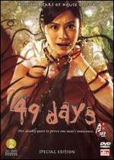 49 Days showtimes and tickets