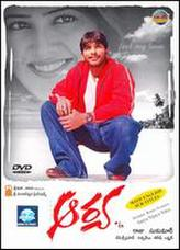 Aarya showtimes and tickets