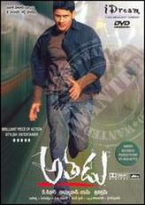 Athadu showtimes and tickets