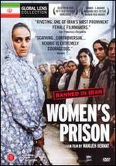 Women's Prison (2002) showtimes and tickets